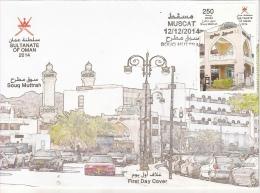 Oman 2014 Souq Muttrah FDC - Set Of 2 - Oman