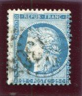 !!! GC 1305 DIGNY (EURE ET LOIR) - Marcophily (detached Stamps)