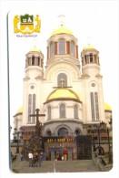 Russia ETK NTS City  Coat Of Arms Ekaterinburg 80 000 - Russia