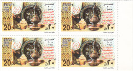 Stamps EGYPT 2000 SC-1769 PRODUCTIVE COOPERATIVE UNION BLOCK OF 4 MNH  */* - Unused Stamps
