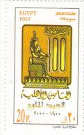 Stamps EGYPT 2000 SC-1765 NATL INSURANCE CO MNH */* - Egypt
