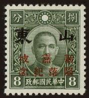 China Scott #N64, 1942, Hinged - 1941-45 Chine Du Nord