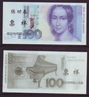 (Replica)China BOC Training/test Banknote,Germany B Series 100 DM Deutsche Mark Note Specimen Overprint - China