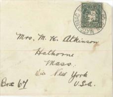 Fragment 19.v.29 Matgamnac - Briefe U. Dokumente