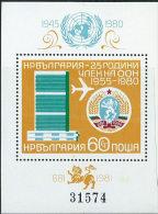 Bulgaria 1980 BF Nuovo** - Mi.108  Yv.97 - Blocchi & Foglietti