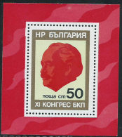 Bulgaria 1976 BF Nuovo** - Mi.62  Yv.60 - Blocchi & Foglietti