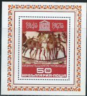 Bulgaria 1976 BF Nuovo** - Mi.69  Yv.67 - Blocchi & Foglietti