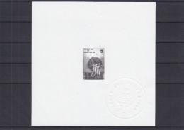 Oiseaux - Mouvement Sans Nom -  Belgique - COB 2123 ** - MNH - Feuillet Spécial De 1984 - Tirage 70 - Papeles Ministeriales