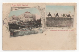 LIBAN - BEYROUTH grand h�tel d'Orient (voir descriptif)