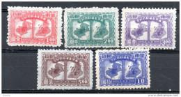 China  Chine : (5243) Chine Communiste - Est - SG EC355/63** (série Non Complète) - Ostchina 1949-50