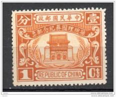 China Chine : (758) 1929 Commémoration Des Funérailles De Sun Yat-sen SG380** - 1912-1949 Repubblica