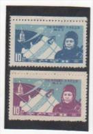 COREE DU NORD 1961 YT N° 306-307 Neufs**  GAGARINE - Corea Del Nord