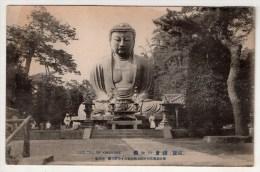 Daibutsu Of Kamakura, 1920, Scan Recto-verso (Buddha, Bouddha) - Japan