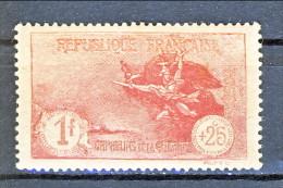 Francia 1926-27 Pro Orfani Di Guerra Y&T N. 231 Fr. 1 + 25 Carminio MH. Centratura Perfetta - Ungebraucht