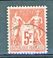 Francia 1925 Esposizione Filatelica Parigi Y&T N. 216 Fr. 5 Carminio Usato - Gebraucht