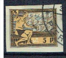 92 - Tailleur De Pierre Et Tablier, Pour Le 5ème Anniversaire Des Soviets, Série Complète Sauf Poste Aérienne
