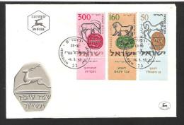 Israel 1957 FDC Ersttag 4.9.1957 - FDC