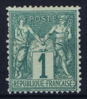 France: 1876 Yv Nr 61 Not Used (*) Sans Gomme - 1876-1878 Sage (Type I)