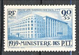 Francia 1939 Orfani PTT Y&T N. 424 C. 90 Su C. 35 Blu-verde MNH - Ungebraucht