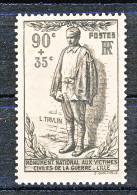 Francia 1939 Pro Vittime Guerra Civile Y&T N. 420 C. 90 + 35 Bruno Grigio MNH - Francia