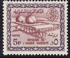 Arabie Saoudite N°279D - Neuf ** - Superbe - Arabie Saoudite