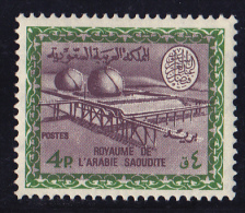 Arabie Saoudite N°306D - Neuf ** - Superbe - Arabie Saoudite