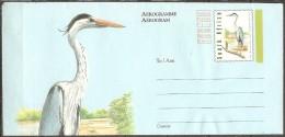 Afrique Du Sud - Aerogramme  Neuf** De 1999 (tres Bon état) - Poste Aérienne
