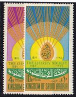 Arabie Saoudite N°406A/B - Neuf ** - Superbe - Arabie Saoudite
