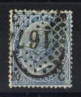 Regno Usati Di Qualità:  N. 23 - 1861-78 Vittorio Emanuele II