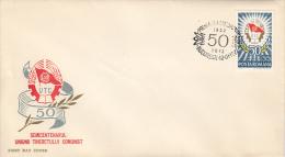 1730FM- COMMUNIST YOUTH ORGANIZATION, COVER FDC, 1972, ROMANIA - FDC