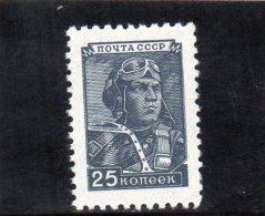 URSS 1948-9 ** - Unused Stamps