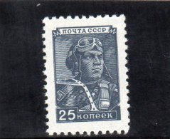 URSS 1948-9 **