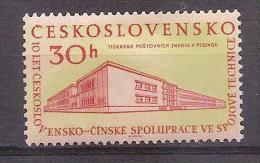 Czechoslovakia 1959  - 10 Years Czechoslovakian/Chinese Friendship - Czechoslovakia