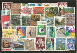 JAPON. 65 Beaux Timbres Oblitérés, Tous Grands Formats, Tous Différents. - 1926-89 Emperor Hirohito (Showa Era)