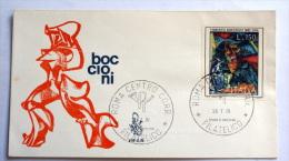 ITALIA 1976 - UMBERTO BOCCIONI LIRE 150 , VENETIA FDC - 6. 1946-.. Republik
