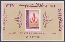 Afghanistan N°878 - BF Non Dentelé - Neuf ** - Superbe - Afghanistan