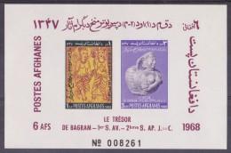 Afghanistan N°883/884 - BF Non Dentelé - Neuf ** - Superbe - Afghanistan