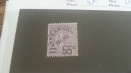LOT 253896 TIMBRE DE FRANCE OBLITERE N�47 VALEUR 70 EUROS
