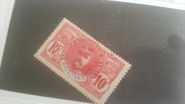 LOT 253911 TIMBRE DE COLONIE MAURITANIE NEUF* N�5 VALEUR 16 EUROS