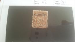 LOT 253917 TIMBRE DE COLONIE ALEXANDRIE OBLITERE N�12 VALEUR 14 EUROS