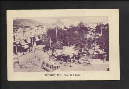 Beyrouth- Place de l'Union