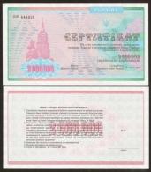 UKRAINE. 2000000 Karbovantsiv 1992. Pick 91B. UNC. - Ukraine