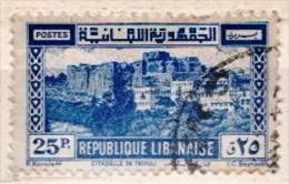 Lebanon Used Stamp - Liban