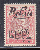 Iran MH Scott #518 ´Relais´ Overprint On 6c Coat Of Arms - Probable Forgery - Iran