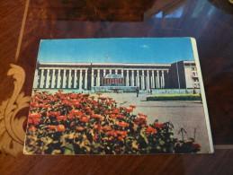 Mongolia Russia CCCP USSR - Mongolia