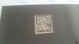 LOT 254056 TIMBRE DE FRANCE OBLITERE N�17 VALEUR 150 EUROS