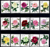 PR China #767-81 Mint Never Hinged Flower Set From 1964 - Nuovi