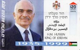 TELECARTE MAGNETIQUE  ISRAEL 120 Units  Hussein De Jordanie Hussein King Of Jordan  ******6 - Israel