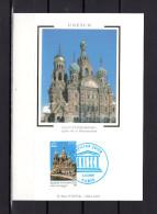 """FRANCE 2003 : Carte Maximum En Soie N° YT SERV 129 """" UNESCO 2003 : EGLISE DE LA RESURRECTION A SAINT-PETERSBOURG """". CM"""