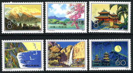 PR China #1519-24 Mint Never Hinged Taiwan Landscapes Set From 1979 - 1949 - ... People's Republic